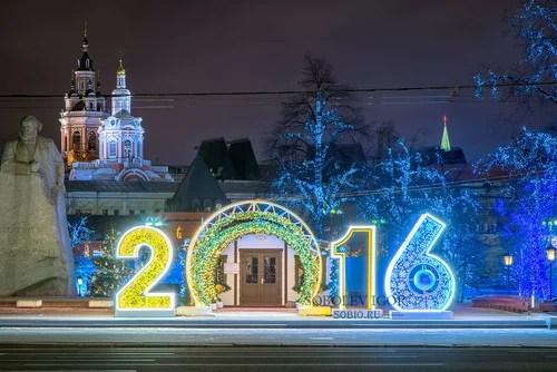 Праздничная иллюминация в Москве