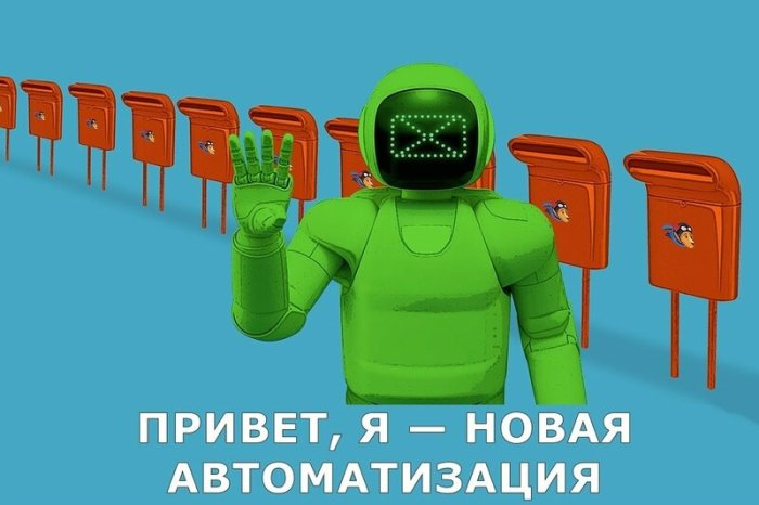 Сервис рассылки сообщений UniSender
