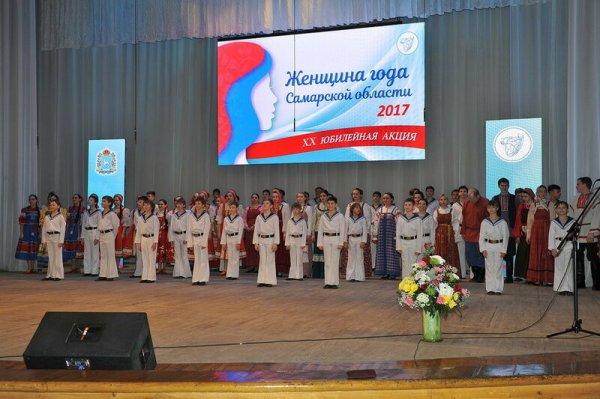 """В Самаре подвели итоги областной акции """"Женщина Самарской ..."""