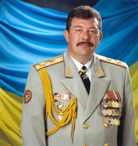 Погоны Генерала Армии Украины Фото