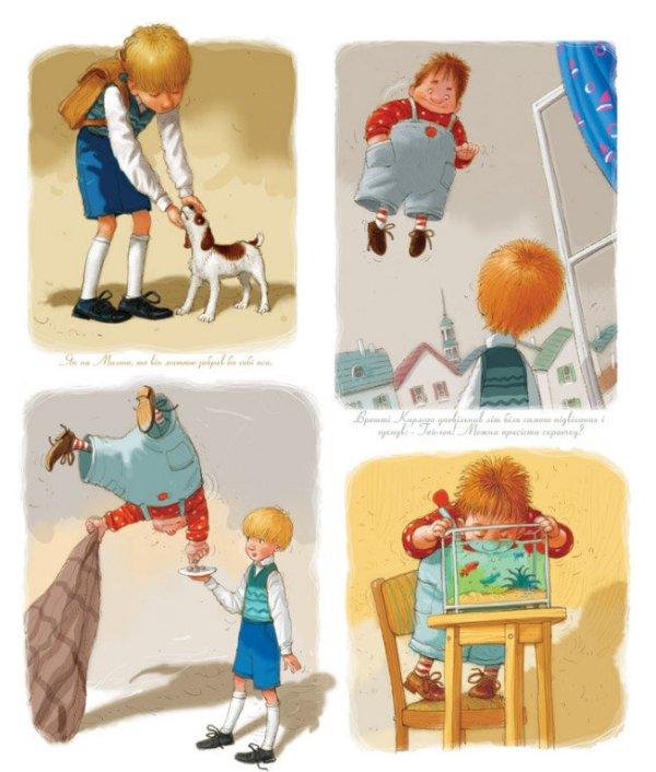 Карлсон от Арсена Джаникяна Детская Книга