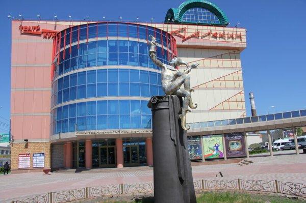 "город ОМСК: Театр кукол ""Арлекин"", Омск - Puppet Theater ..."