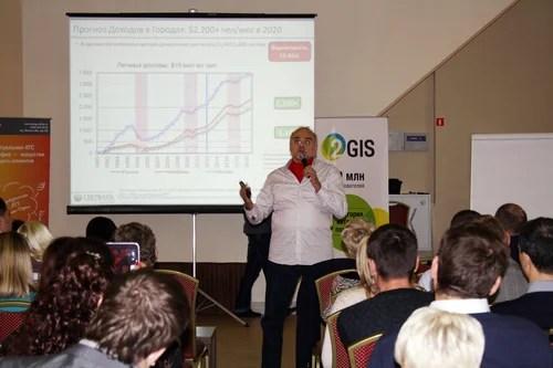 Конференция Управление бизнесом. Новая эра продаж