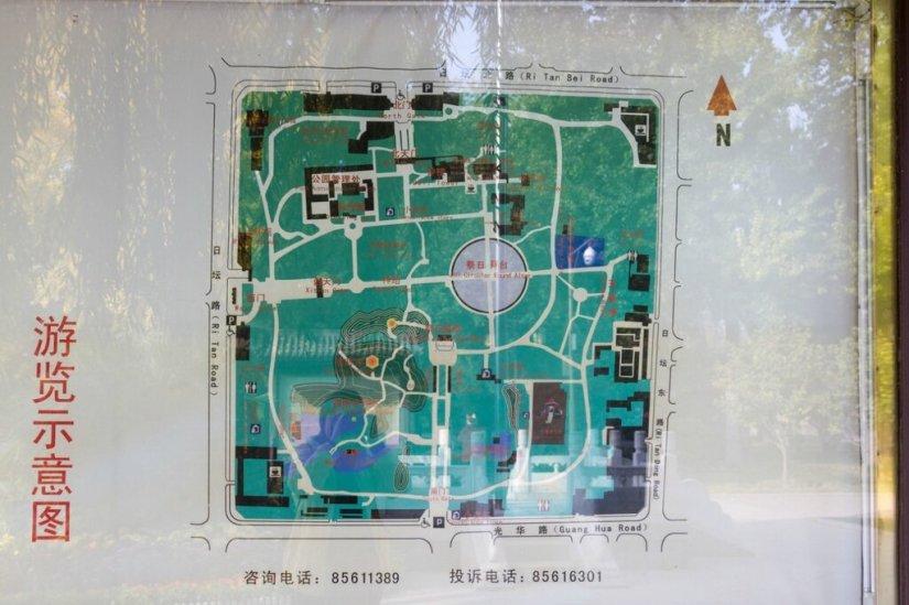 План парка, Алтарь Солнца, Пекин, Житань