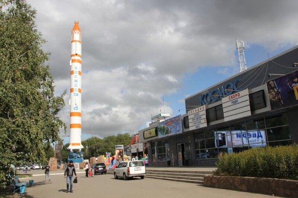 КОСМОС - ракета и кинотеатр в Омске!: my_journal_omsk