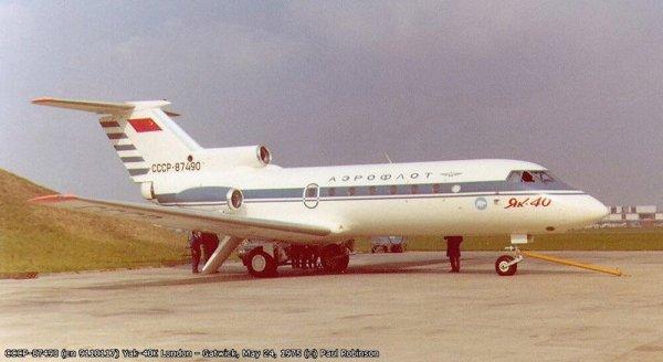 Гигант Ту-114 и кроха Як-40 в музее ВВС - Прогулки с ...