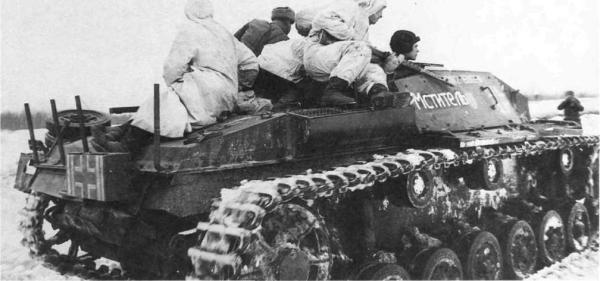 Десант красноармейцев на борту трофейной САУ StuG III ...