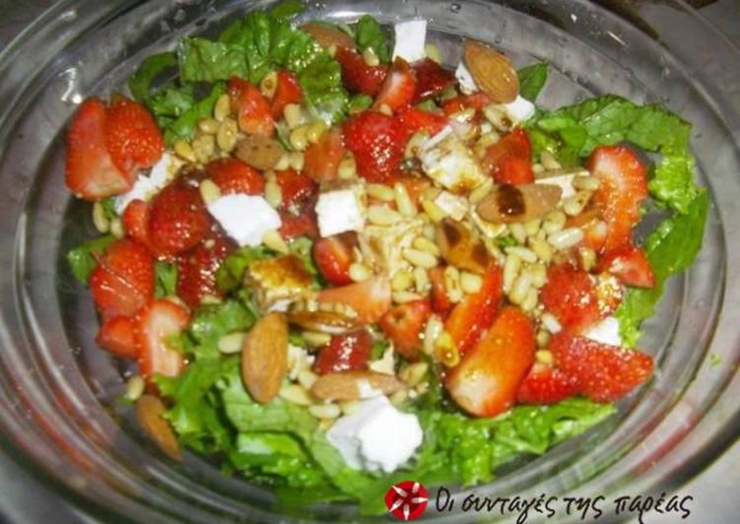 Salad with strawberries and feta cheese