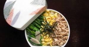 Three Color Rice Bowl
