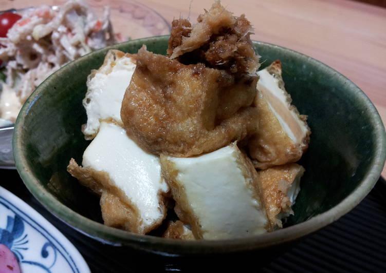 Toasted Atsu-Age (deep fried tofu) with Ginger Shoyu
