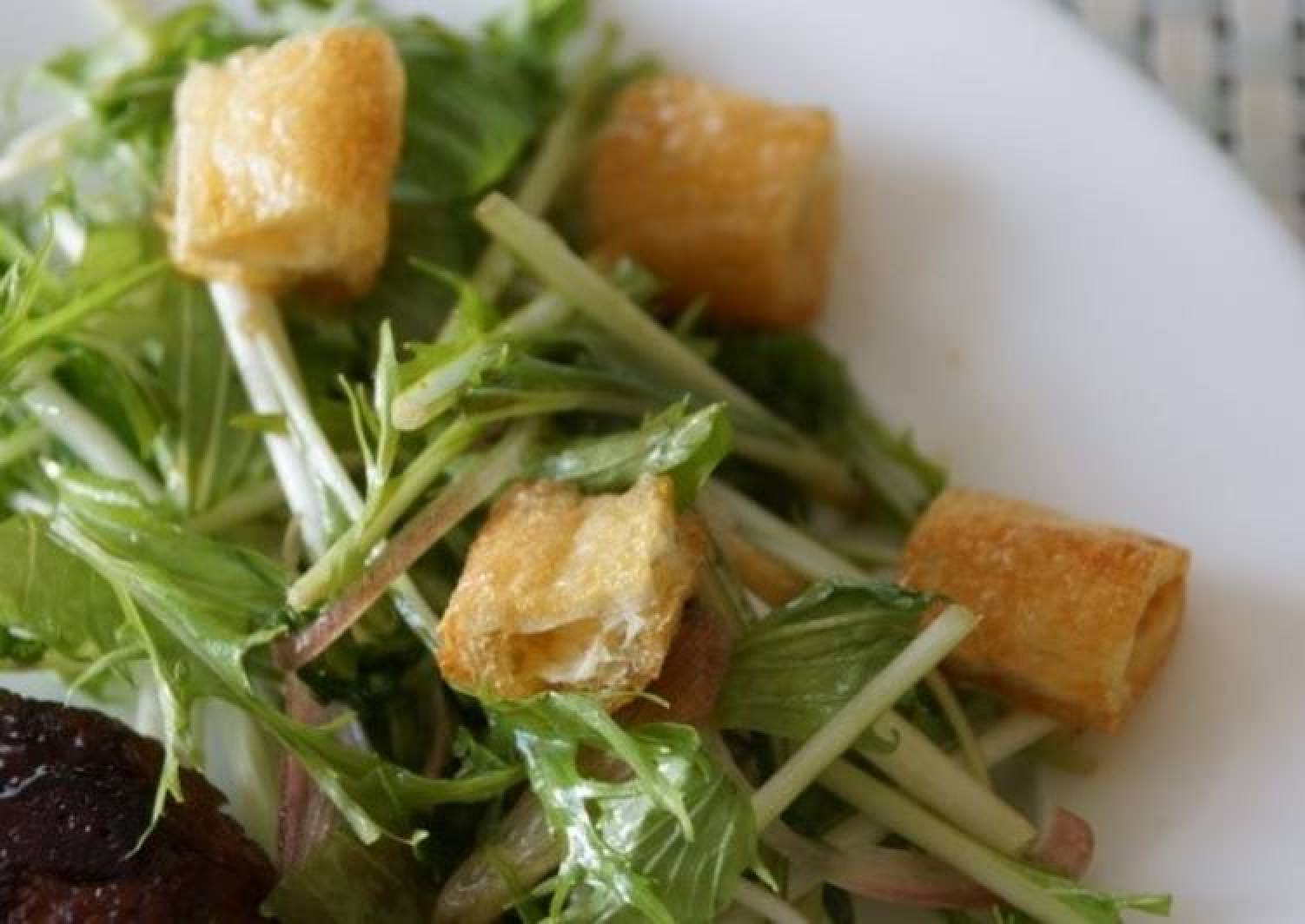 Mizuna and Aburaage Salad