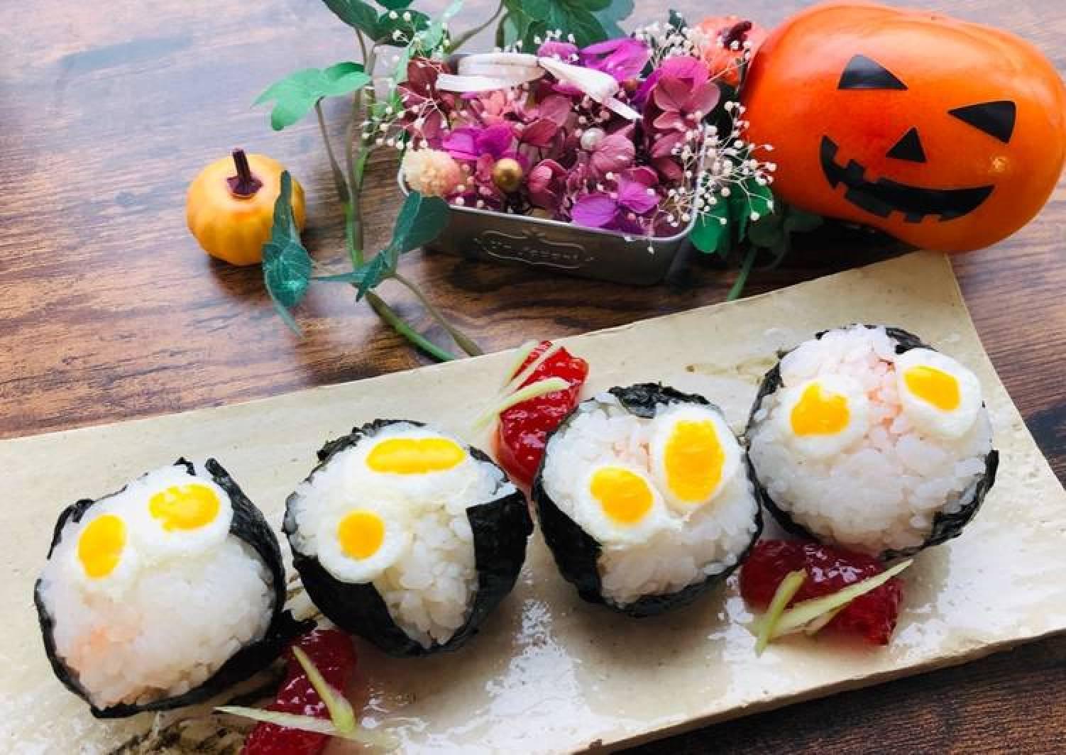 Halloween Rice Ball