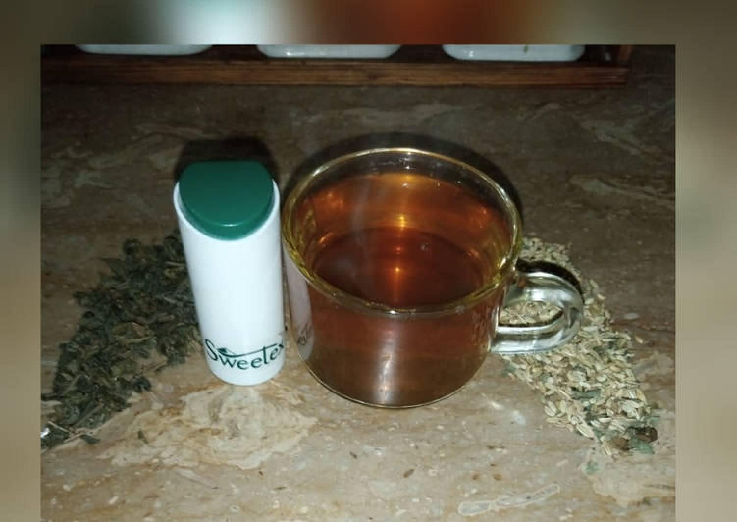 Relaxing Green tea (low fat)