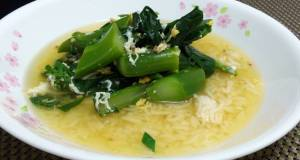 Chinese Broccoli And Egg Rice Soup