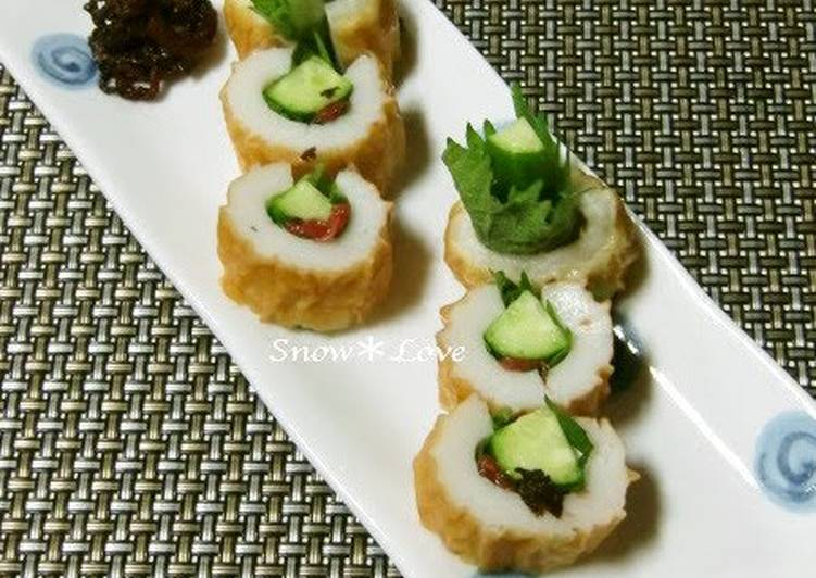 Simple Way to Make Perfect Easy Appetizer! Chikuwa Stuffed with Umeboshi, Shiso Leaves, and Cucumbers
