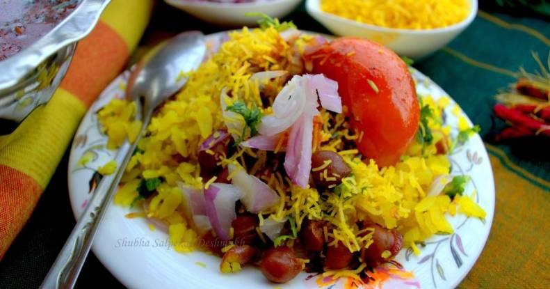 Tarri Poha Recipe by Shubha Salpekar Deshmukh - Cookpad