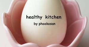 Mystery Egg