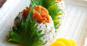 Shiso Omusubi with Chicken Karaage For Cherry Blossom Parties  Picnics