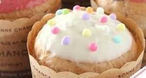 Valentines Day Decorated Chocolate Buns - Bread Machine Version