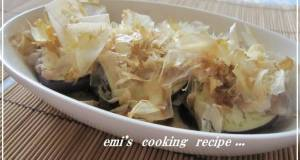 Easy Layered Pork Belly and Eggplant