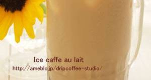 Iced Cafe au Lait with Black Tapioca