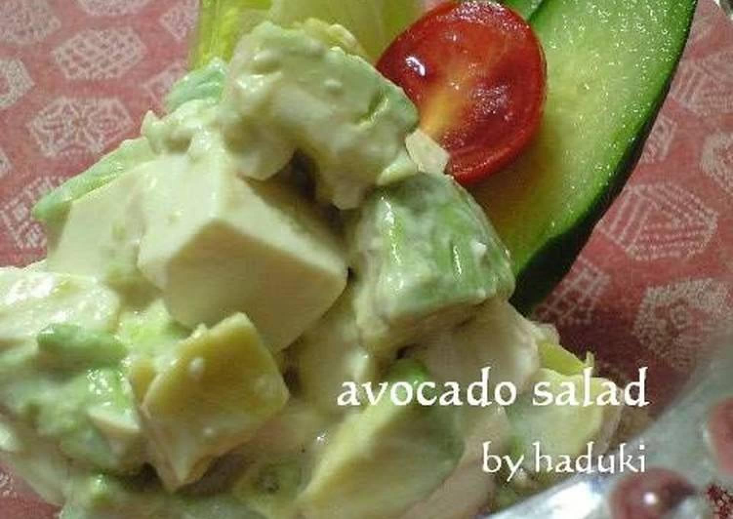 Avocado and Silken Tofu Salad