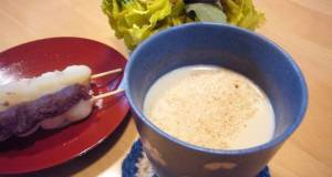 Hojicha Roasted Tea Latte
