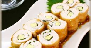 Sweet and Salty  Shiso and Cheese Chicken Breast Tender Rolls