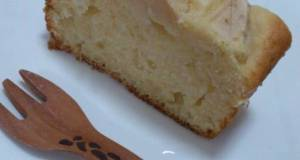 Apple Pound Cake Made with One Egg