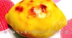 Easy Honey Lemon Sweet Potato Bites