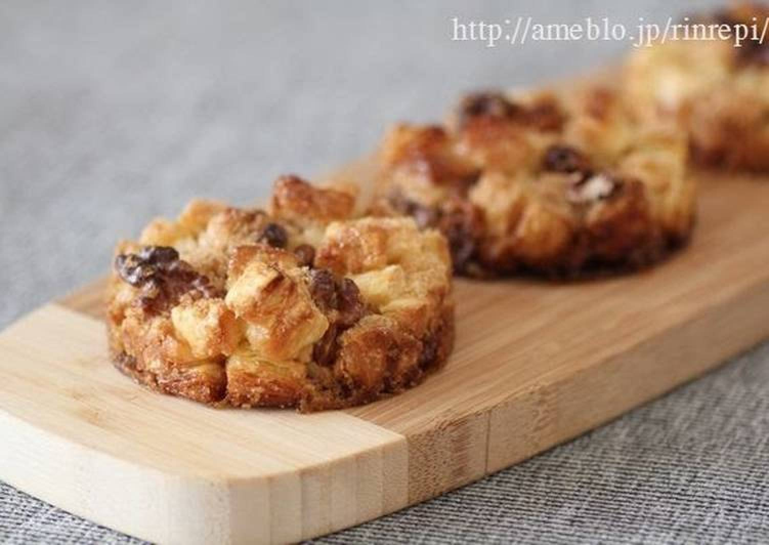 Walnut Croquants with Frozen Puff Pastry