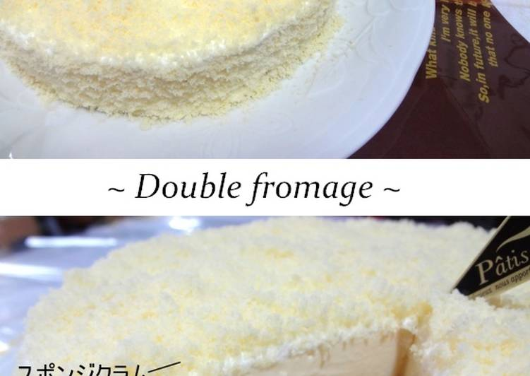 Heavenly Double Fromage