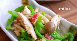 Chicken and Umeboshi Japanese-style Chinjao Rossu