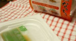 How to Keep Natto