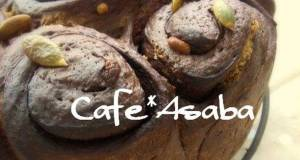 White Chocolate x Cocoa Spiral Bread