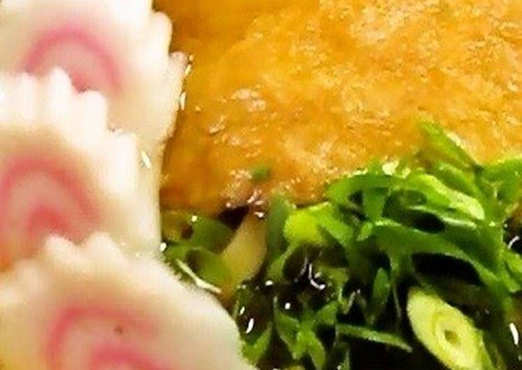 Simple Way to Make Quick Large! Kansai-Style Kitsune Udon