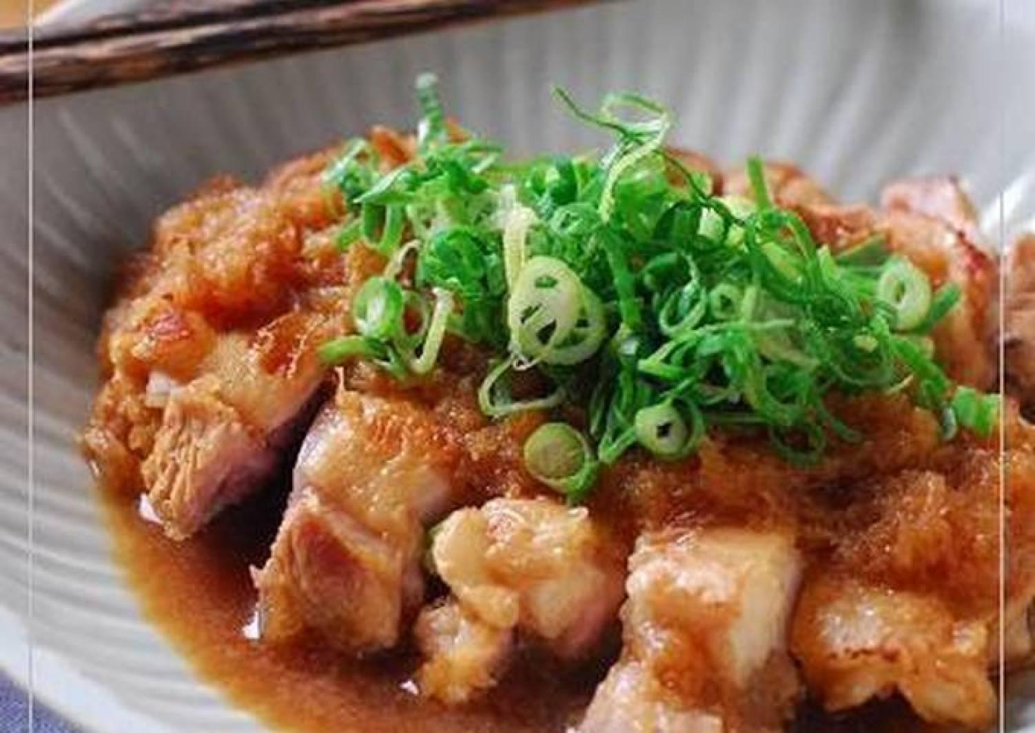 Tart Vinegar Sauce Chicken Simmered with Grated Daikon