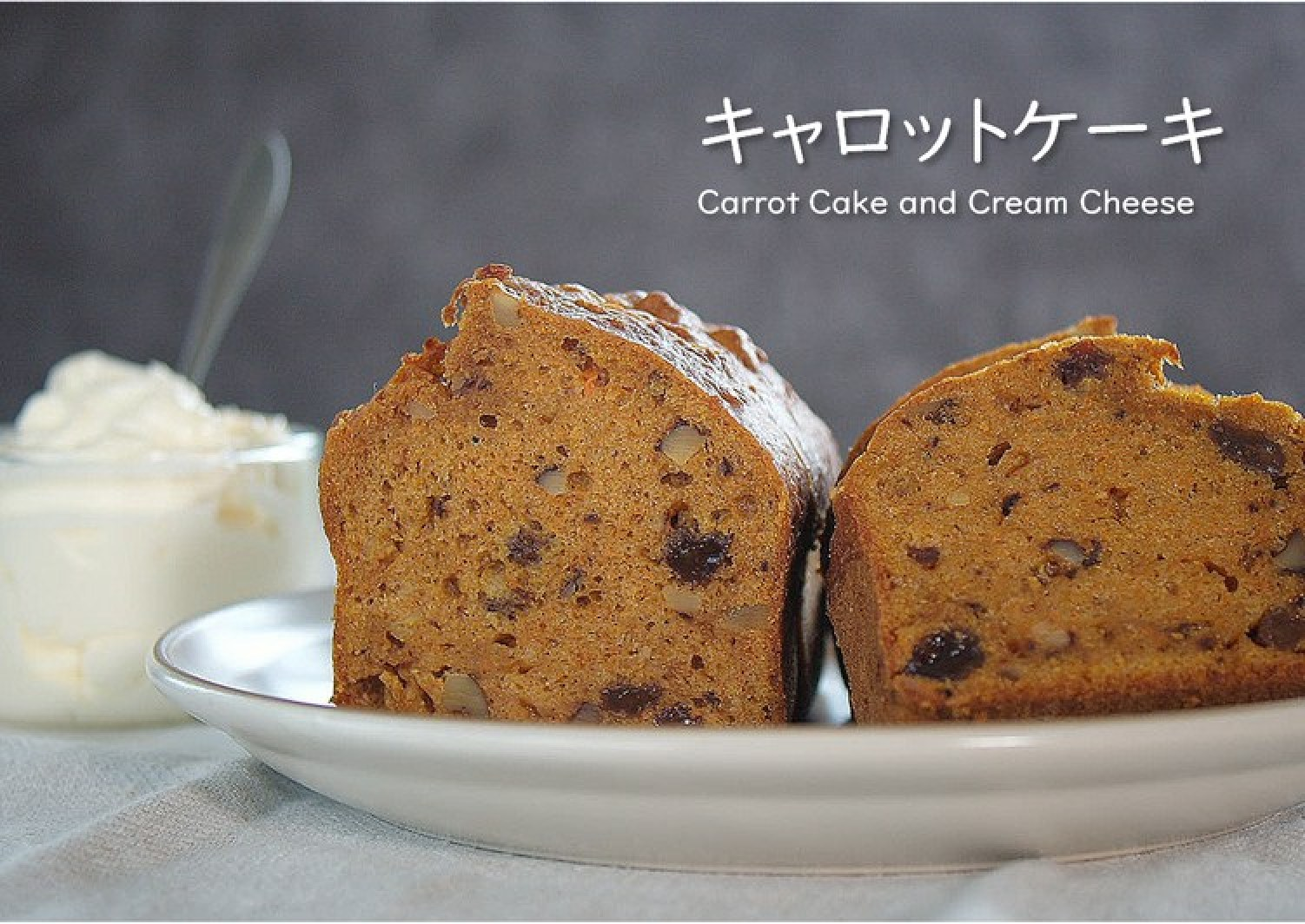 Carrot Cake 【Recipe Video】