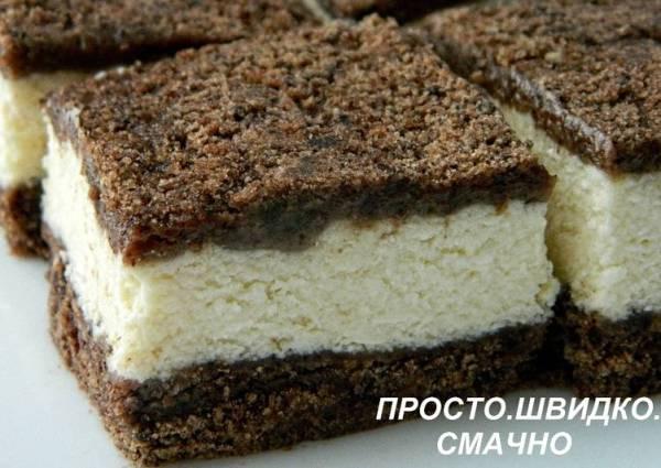 Пирог Насыпной Творожный Рецепт С Фото