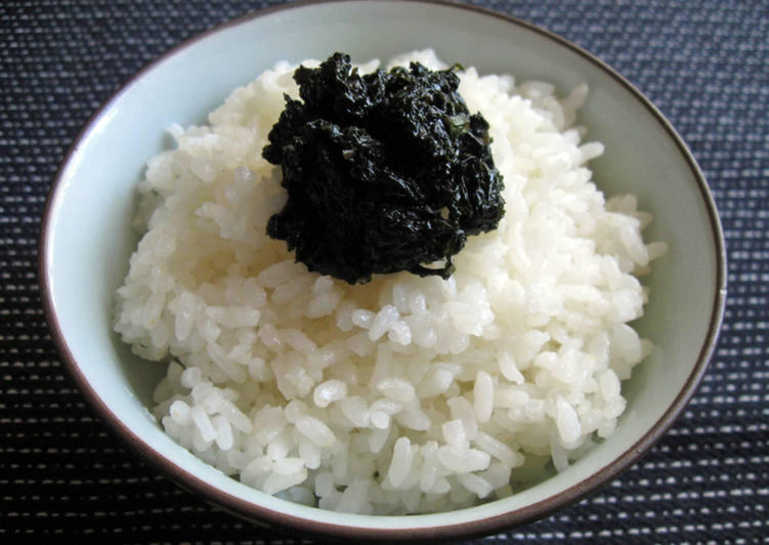 'Shiso' Perilla Tsukudani