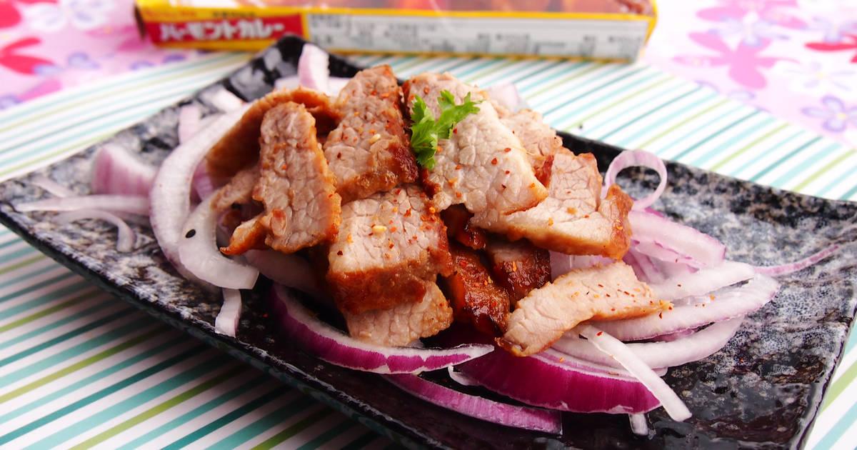 【好侍咖哩】咖哩二層肉-小烤箱食譜 by 就醬煮 - Cookpad