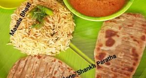 Gujarati Menu Kathiyawadi Special