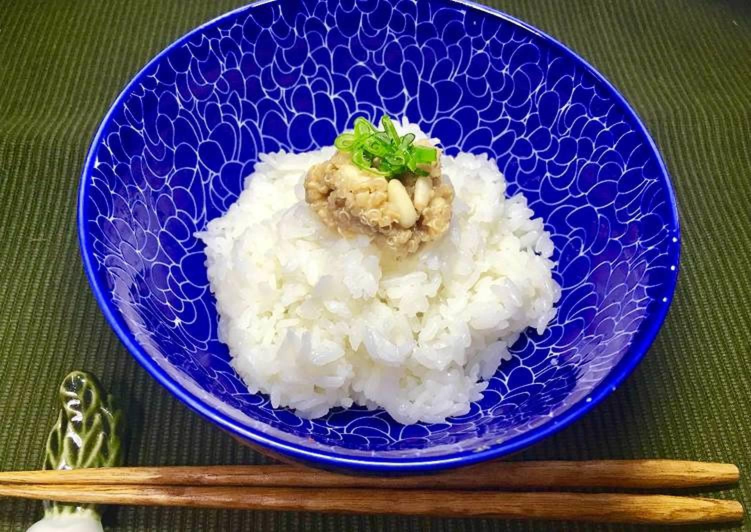 Quinoa Miso