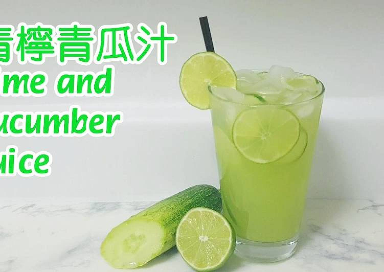 Lime and cucumber juice