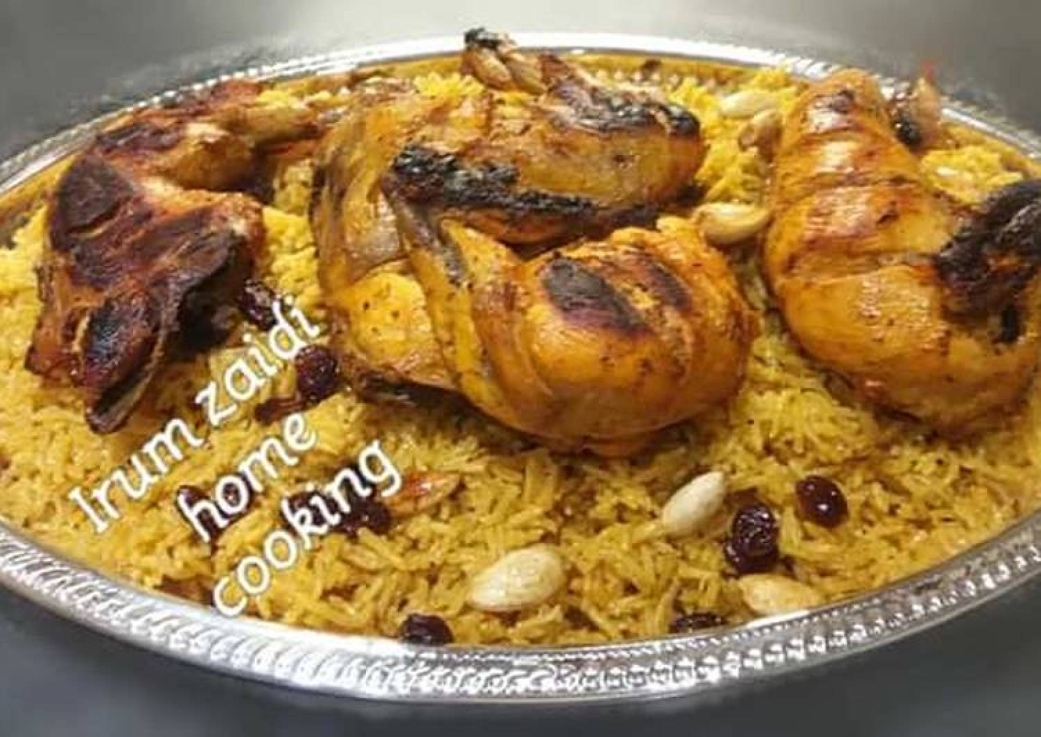 🍗🥘🥗Chicken Kabsa🥗🥘🍗