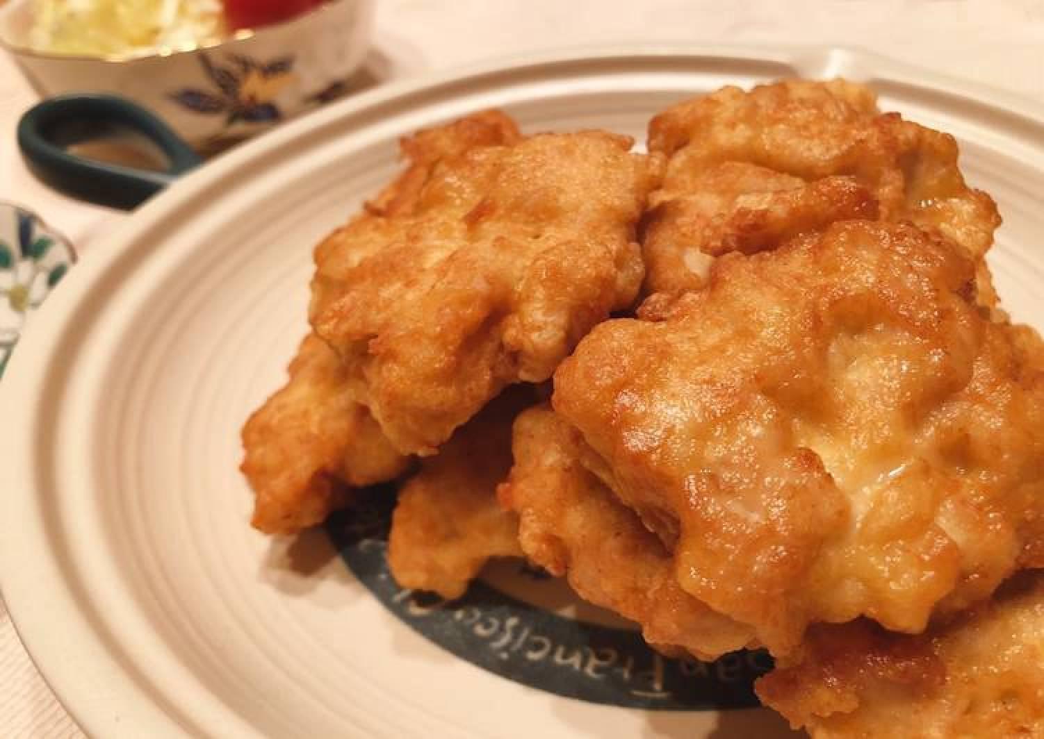 Japanese Chicken Nuggets