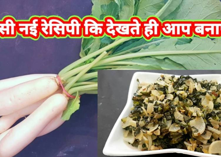 Step-by-Step Guide to Prepare Ultimate Mooli Ke Patte Ki Sabzi | Radish Leaves Stir Fry I