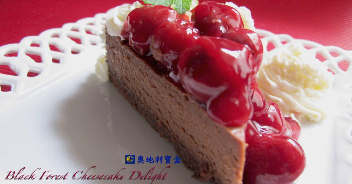 苦甜 巧克力 食譜,作法共241個 - 全球最大料理網站 - Cookpad