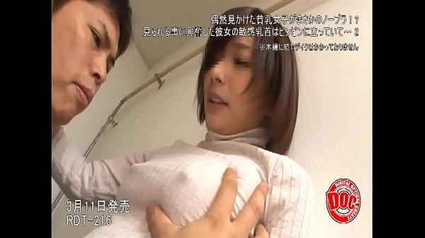 偶然見かけた貧乳女子がまさかのノーブラ!?見られる事に興奮した彼女の敏感乳首はビンビンに立っていて… 2