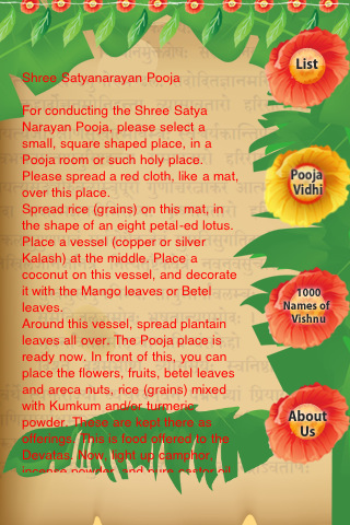 Invitation Message For Satyanarayan Pooja View Letter